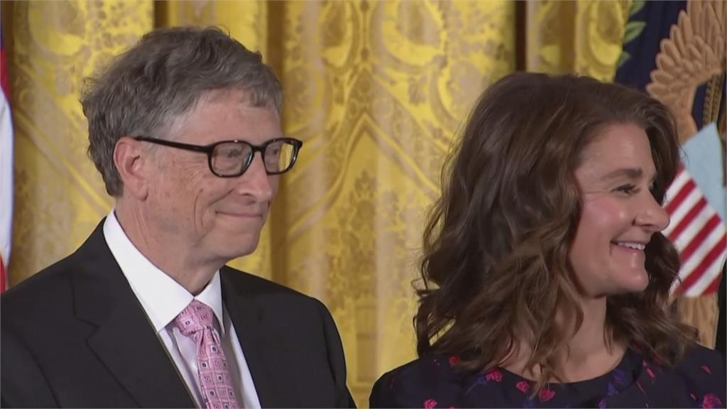 比爾蓋茲夫婦宣布離婚 3.6兆財產分配受矚目
