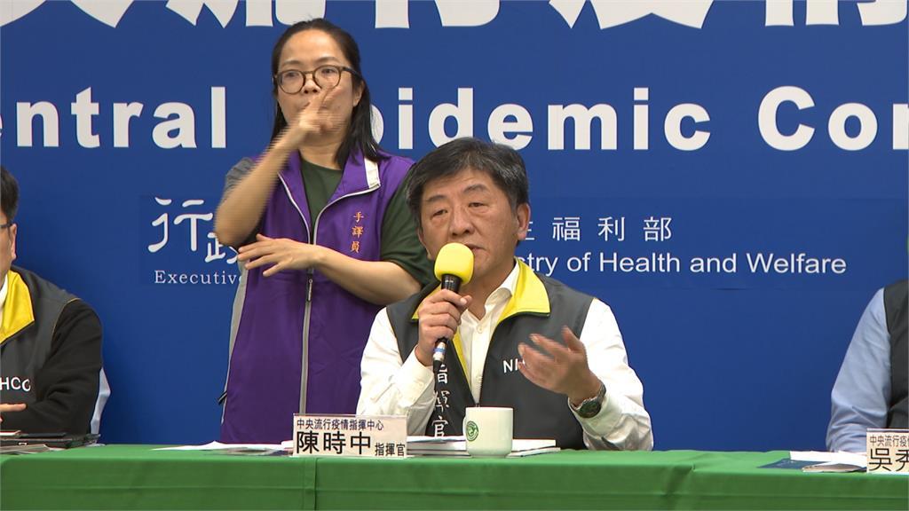 中國官媒酸「台灣防疫好是炒作」 陳時中嘆:這樣的形容太沉重