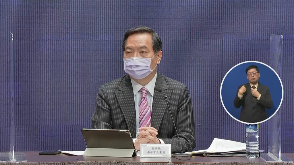快新聞/行政院3+11決策調查報告完成 最快今送立法院