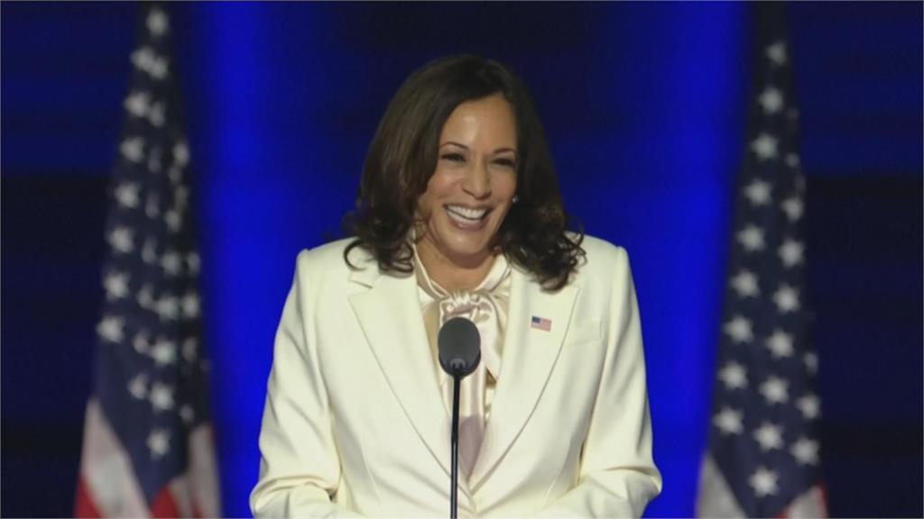 快新聞/讚拜登是「治癒者」推倒性別高牆 賀錦麗:我成為美國第一位女副總統