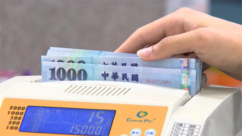 快新聞/創9年半來新高! 新台幣收盤價28.668元