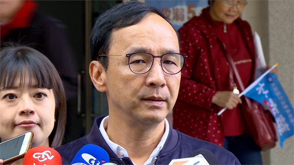 快新聞/朱立倫參選黨主席 苦苓酸:國民黨最慘的時候你在哪裡?
