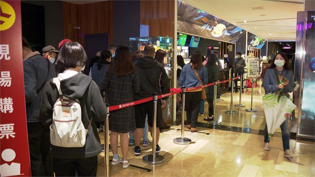 疫情影響娛樂消費!北市首創娛樂稅減半  電影院、KTV等受惠