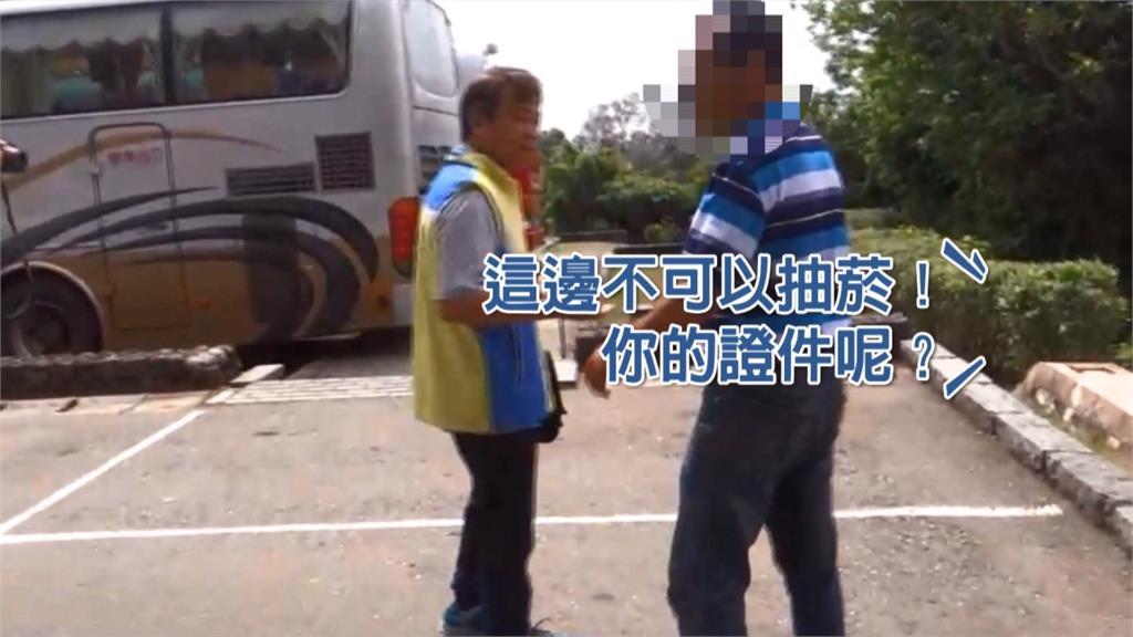 五月起台東「水往上流、多良車站」禁菸 違者最高罰1萬元