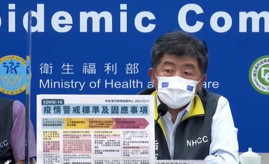陳時中:國內不只2條隱形傳播鍊 疫情非常嚴峻「不是開玩笑」