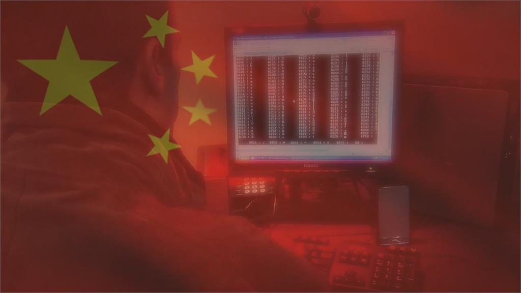 中國秘建資料庫 掌握台灣名單2900人 有馬宋、沒蔡韓