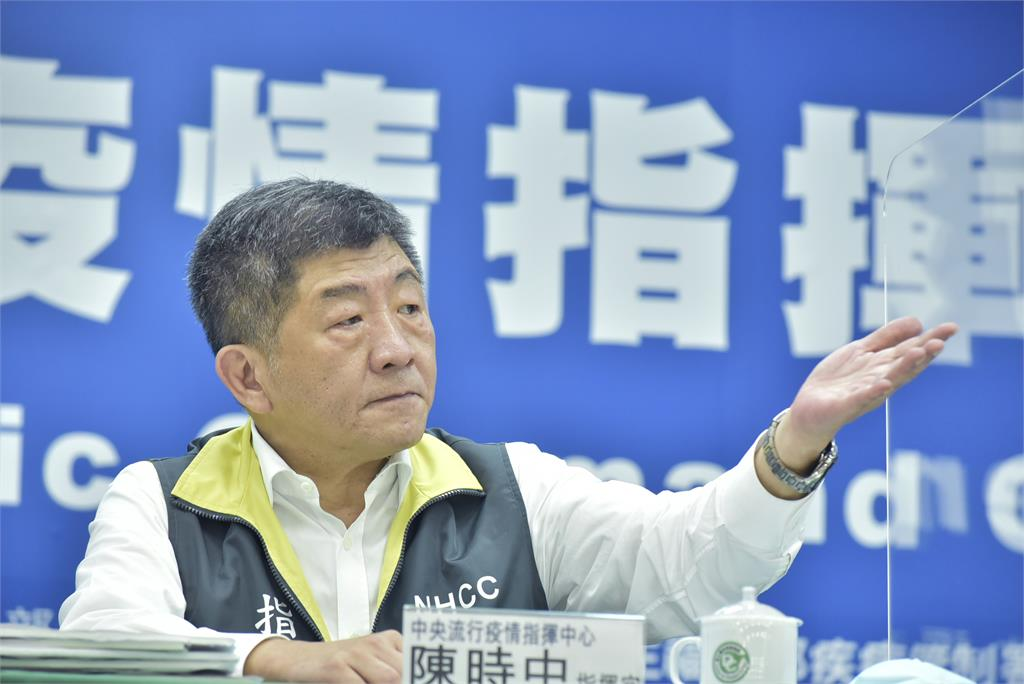快新聞/台灣今新增1例境外移入確診 指揮中心15:00召開臨時記者會說明