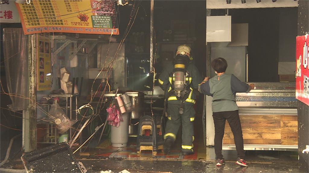 北市南陽街火警!消防疏散25人