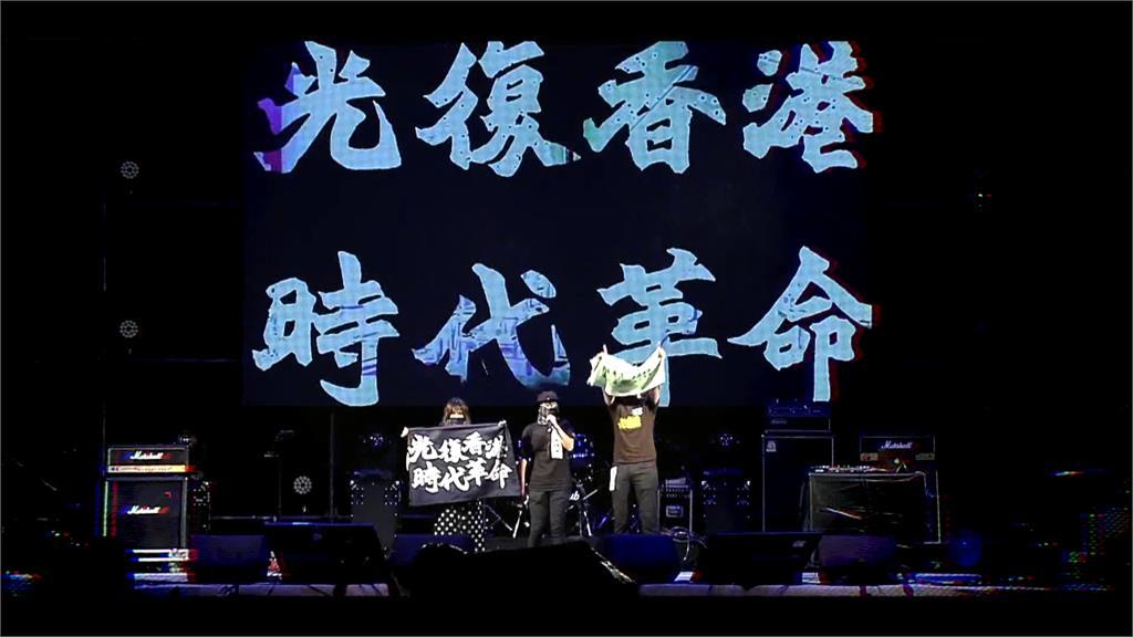 """10/1中國國慶72周年 香港邊青辦晚會""""贈慶"""""""