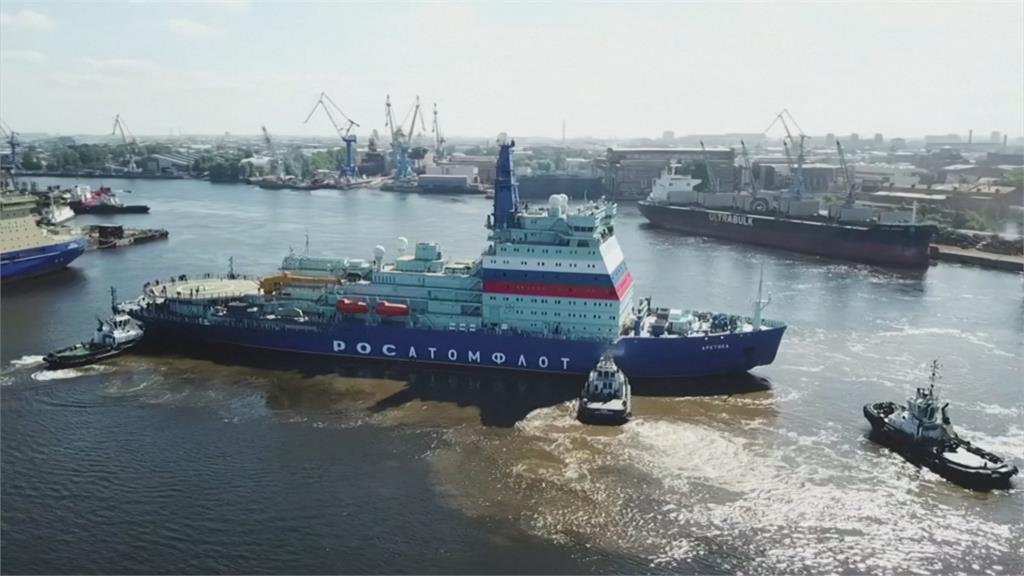 出發!全球最大破冰船啟航 俄羅斯「北極號」航向北極