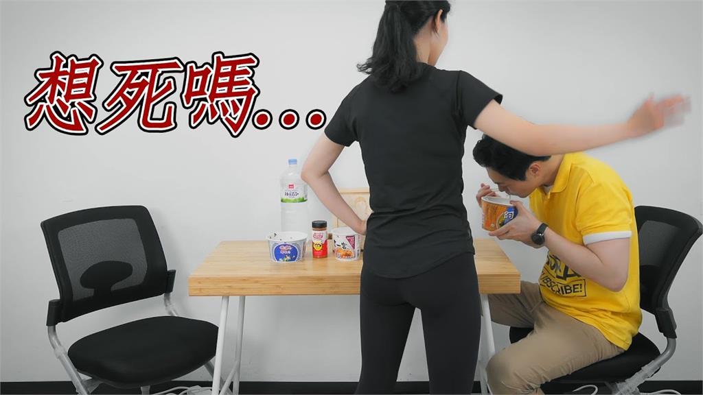 台灣泡麵香氣逼人!在減肥女友前狂嗑4碗 歐巴下場曝光網:超解氣