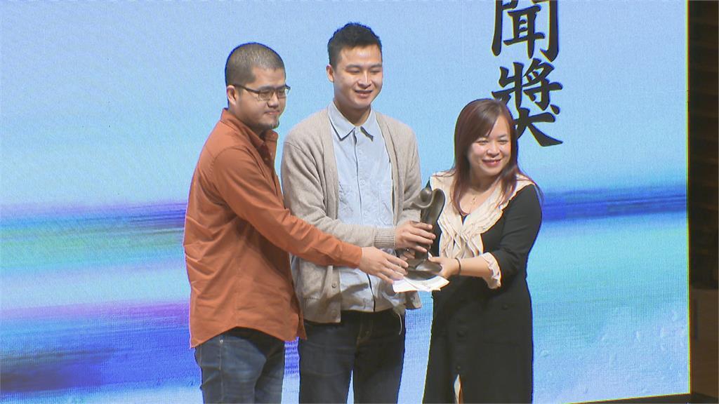 探討國土政策 民視異言堂從697件作品脫穎獲獎
