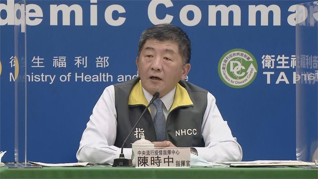 快新聞/江蘇台商「被確診」白隔離? 陳時中:他是居檢者可領補償金