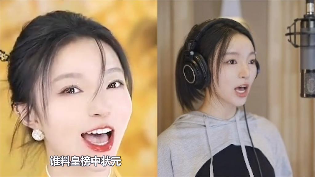 《學貓叫》原唱遭中國全網追殺!只因唱一首黃梅調被罵侮辱國粹