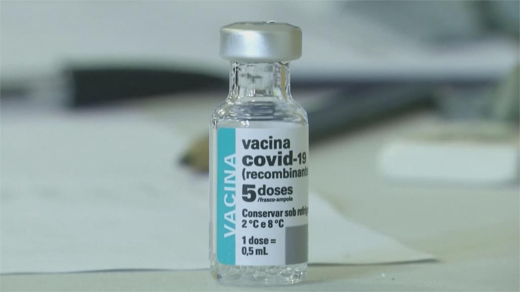 孕婦接種後死亡!巴西聖保羅禁孕婦施打AZ