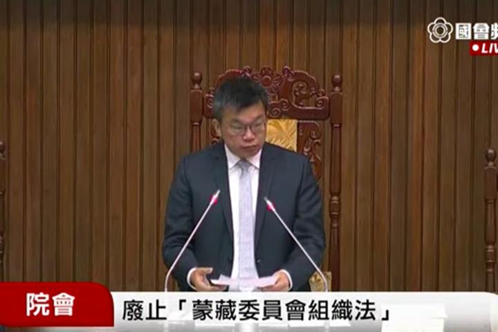 立院三讀廢蒙藏委員會  李俊俋:進一步協助蒙藏人權