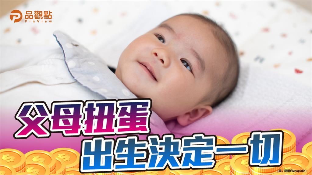 日興父母扭蛋論 南韓年輕人失業增3成6