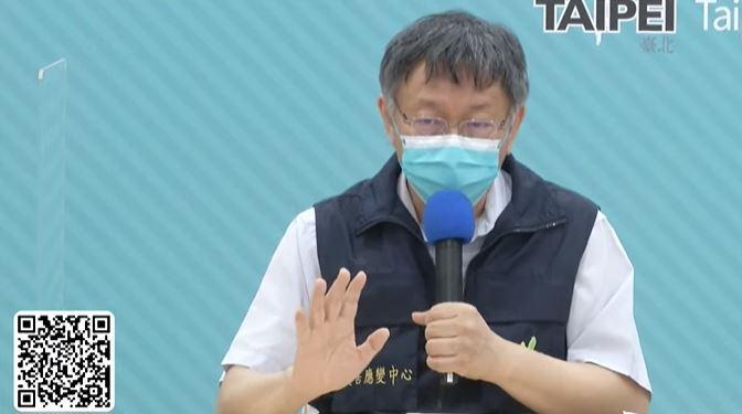 快新聞/台北市「清零」有可能! 柯文哲:再給我一個月時間