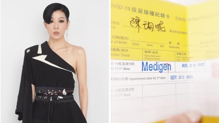 陳珊妮樂打國產喊「爽快」 曬小黃卡證明粉絲朝聖「高端公主」