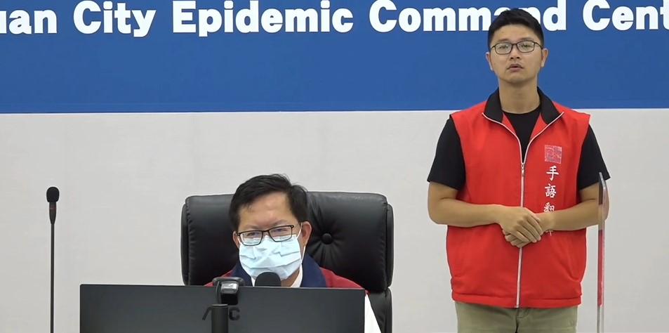 快新聞/桃園機場配發400劑AZ疫苗 鄭文燦:未來會再積極爭取