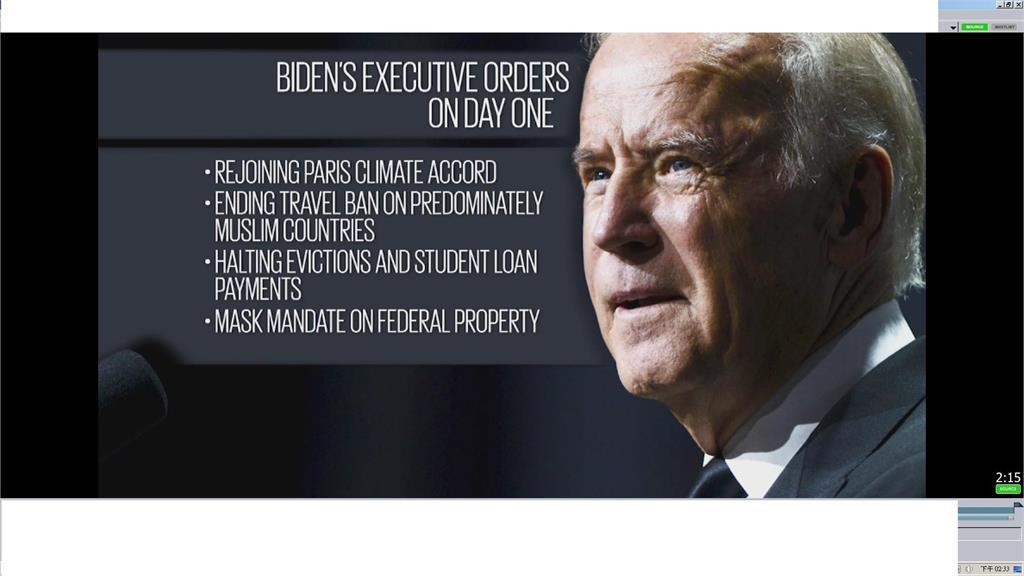 拜登將簽署一連串行政命令 多項將推翻川普政策