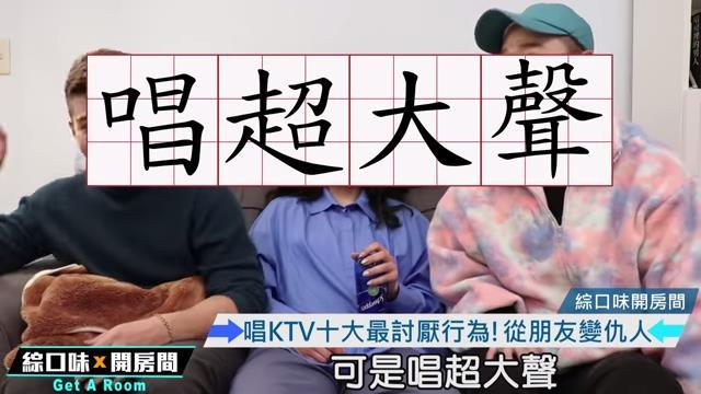 唱歌唱到「被封鎖」?網紅曝KTV「10大禁忌」這行為犯眾怒奪榜首!