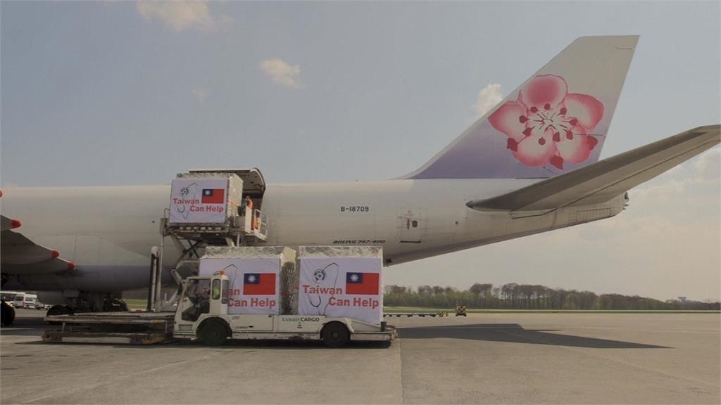 華航改名牽涉航權重新談判 中國恐施壓ICAO拒絕