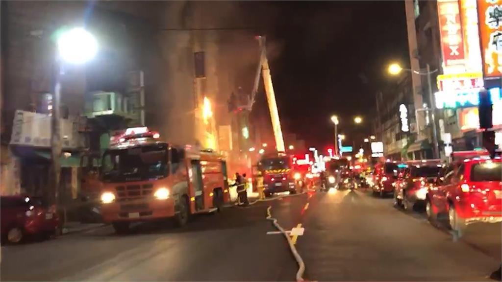彰化防疫旅館大樓火警 3住客喪生、1勇消殉職