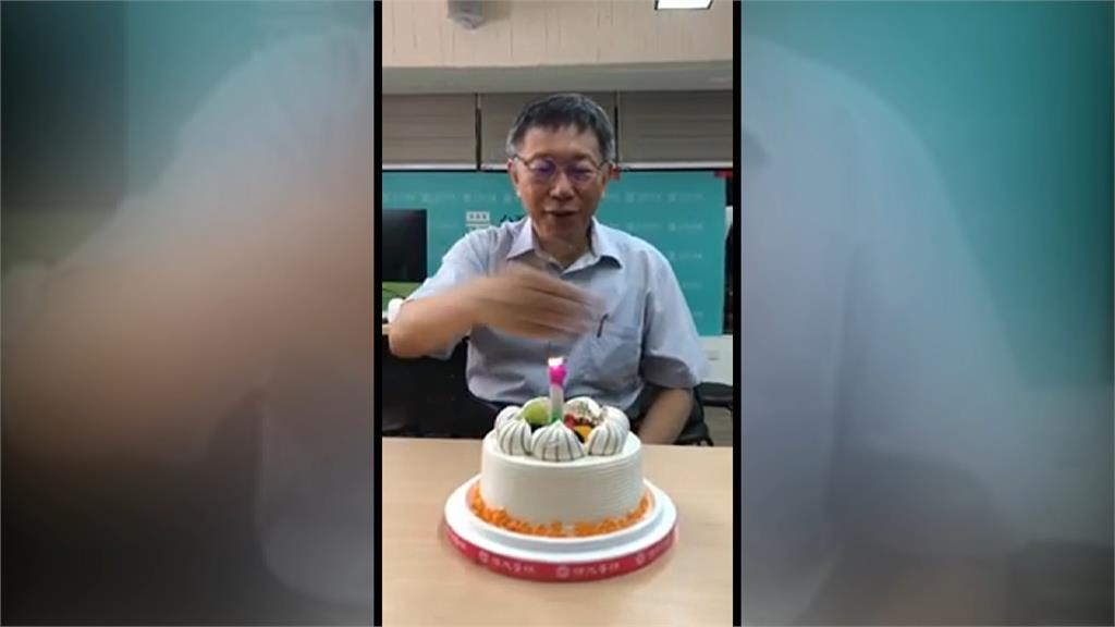 創黨滿周年 柯文哲開心過61歲生日