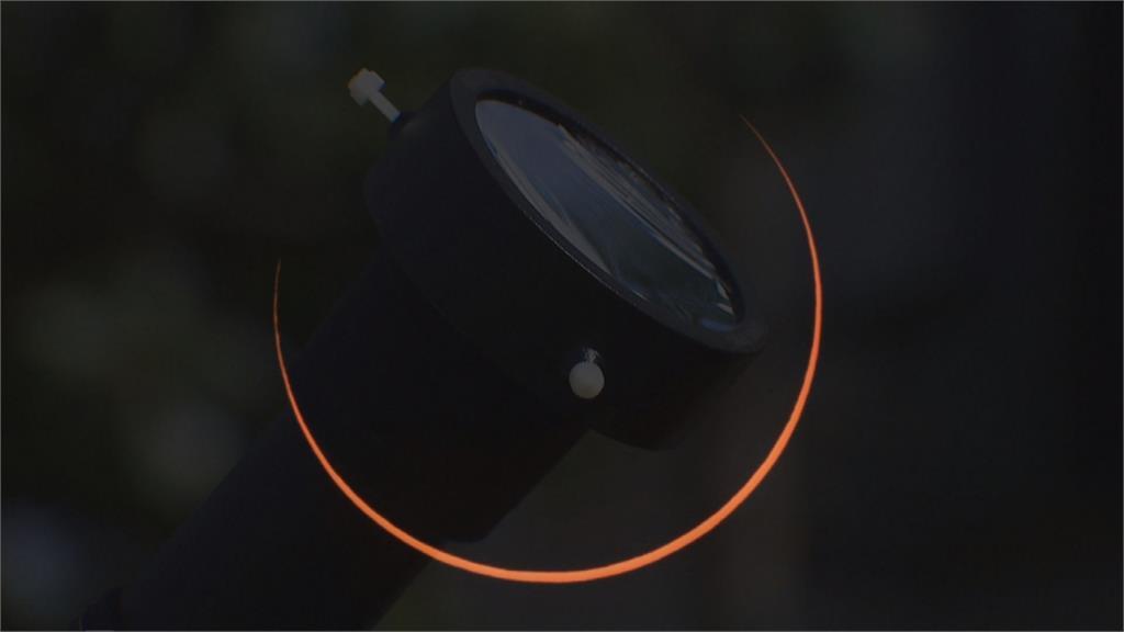 台灣百年天文奇觀! 14:44金門揭「日環食」序幕