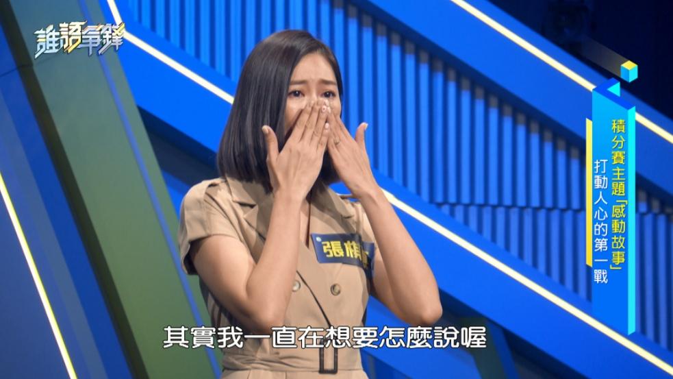 女團成員張棋惠憶癌逝母 淚崩舞台和王彩樺哭成一團