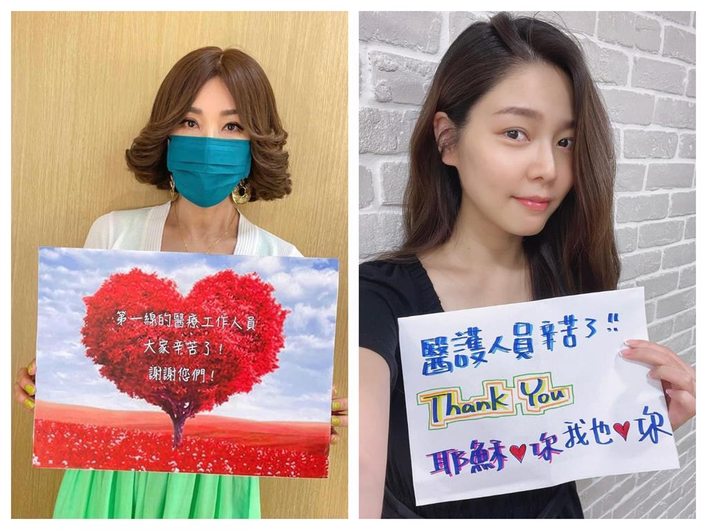 「美魔女團」感動串連手寫卡片挺醫護 陳美鳳心疼:謝謝您們堅守崗位!
