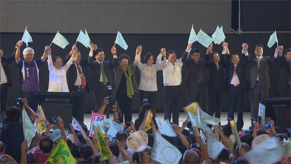 民進黨辦民主音樂會慶祝黨慶出席者可獲得虛擬唱片