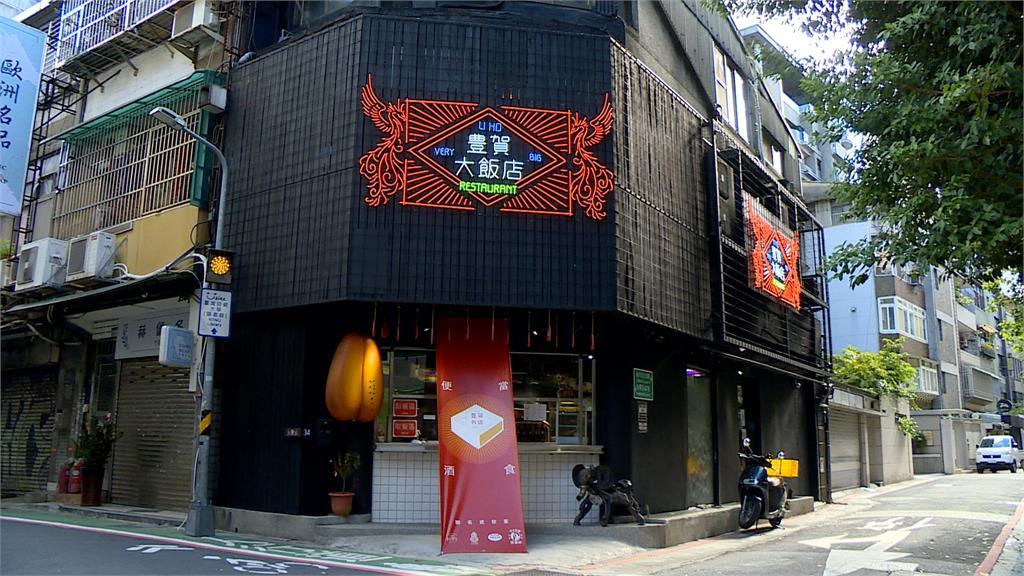 對抗永康商圈倒閉潮!台菜餐廳華麗轉身   與炸雞品牌共組「聯名店」