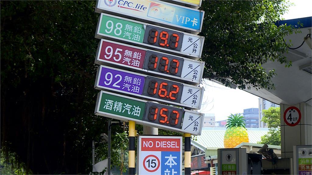 油價將大漲2元! 運將:加滿多一個便當錢