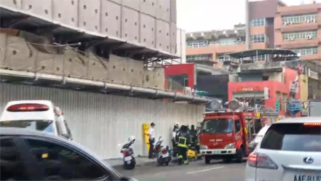 <em>京華城</em>拆除工程樓板坍塌 活埋1人生死未卜