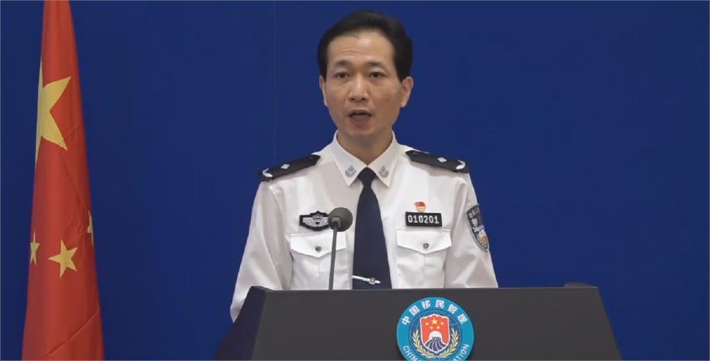 中國嚴控簽證護照 創造內循環防資金外流?!