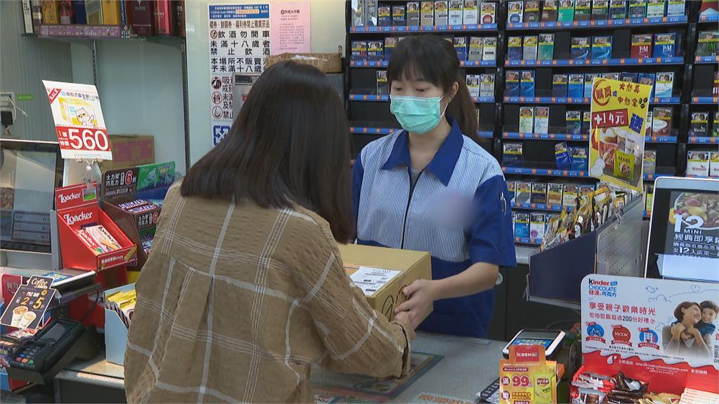 雙11引爆購買潮 包裹海淹沒超商包裹到了沒? 客人狂問店員崩潰