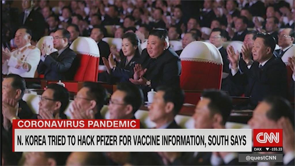 南韓情報曝 北朝鮮駭客竊取輝瑞疫苗資料
