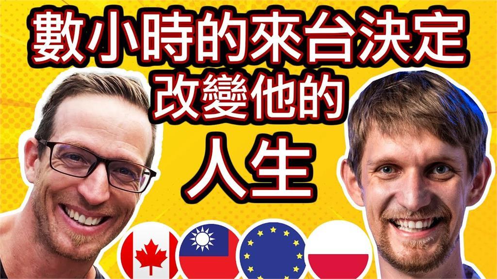 只花幾小時決定來台!加拿大人一待20年成功創業 3點讚台灣環境友善