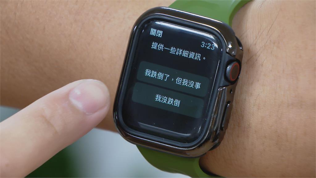 手錶「跌倒偵測」獨居救命超有效!30秒內沒反應「直接打給119」