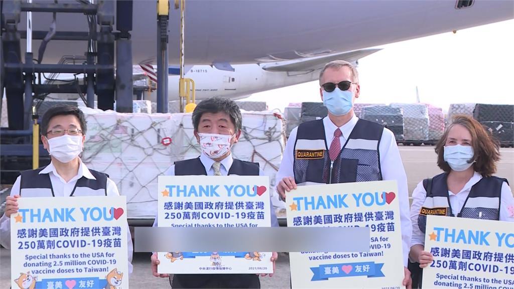 美宣布第2波疫苗捐贈 台灣250萬劑已包含在內