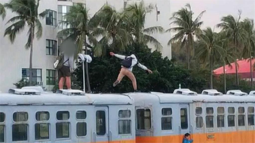 玩過頭!光華號車廂逾60年 2男車頂上跳舞