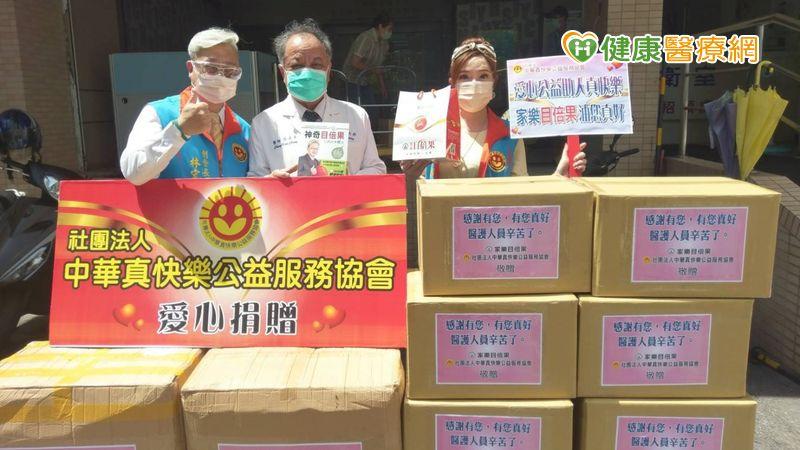 不捨醫護 家樂生活事業公司捐百萬面罩、護眼食品