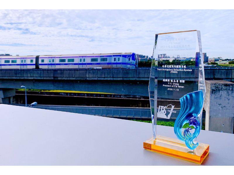 桃捷列車佔據偵測輔助系統(TODS) 榮獲「2020智慧運輸應用獎」肯定