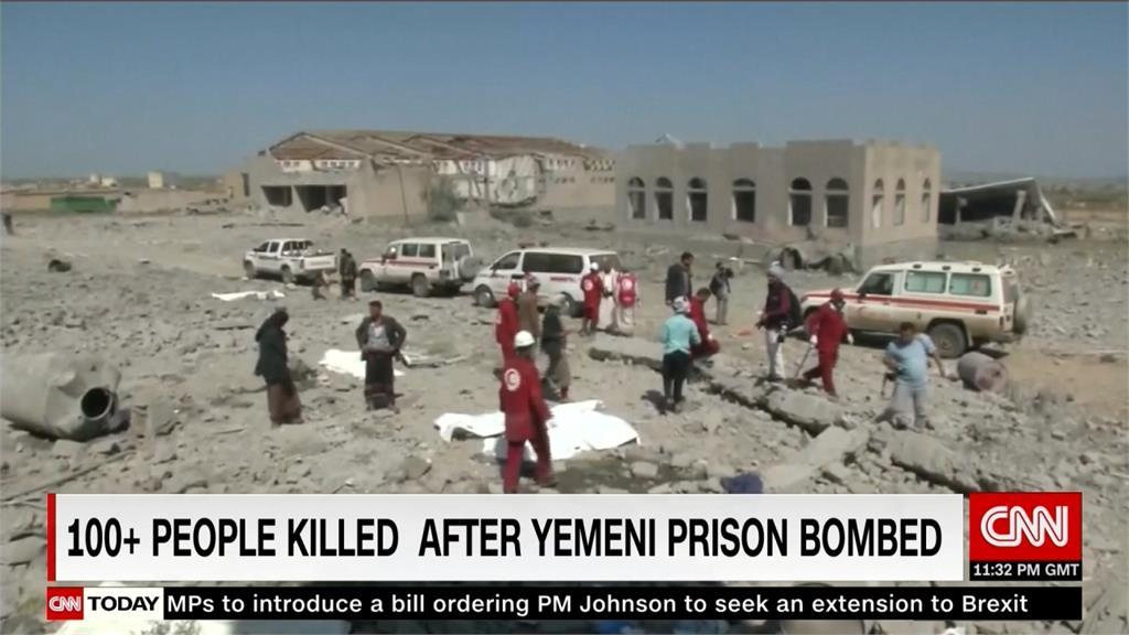沙烏地阿拉伯空襲葉門 超過上百人喪生