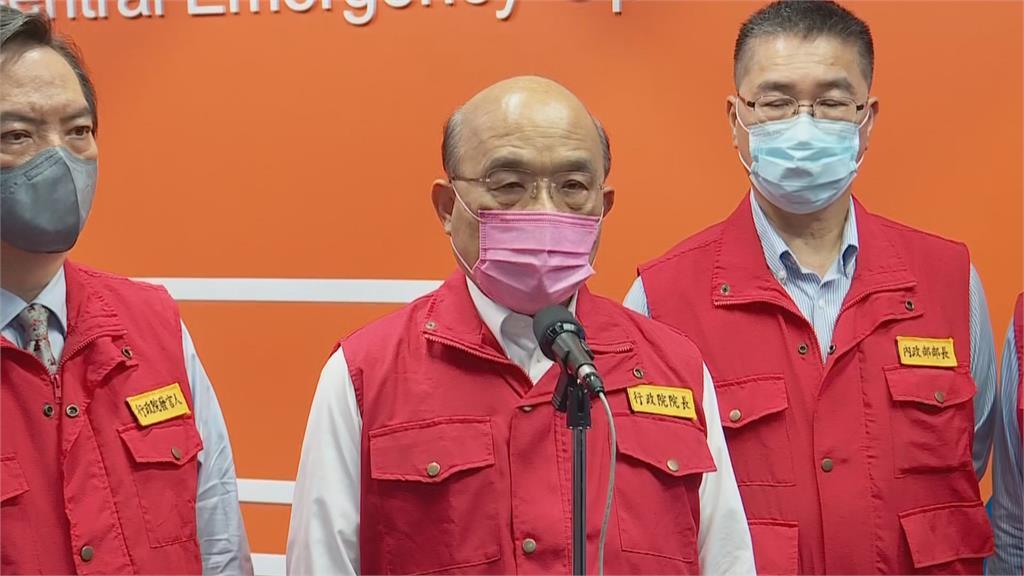 快新聞/美、日伸援手贈我疫苗! 蘇貞昌:台灣要跟世界各國做朋友「這是生存之道」