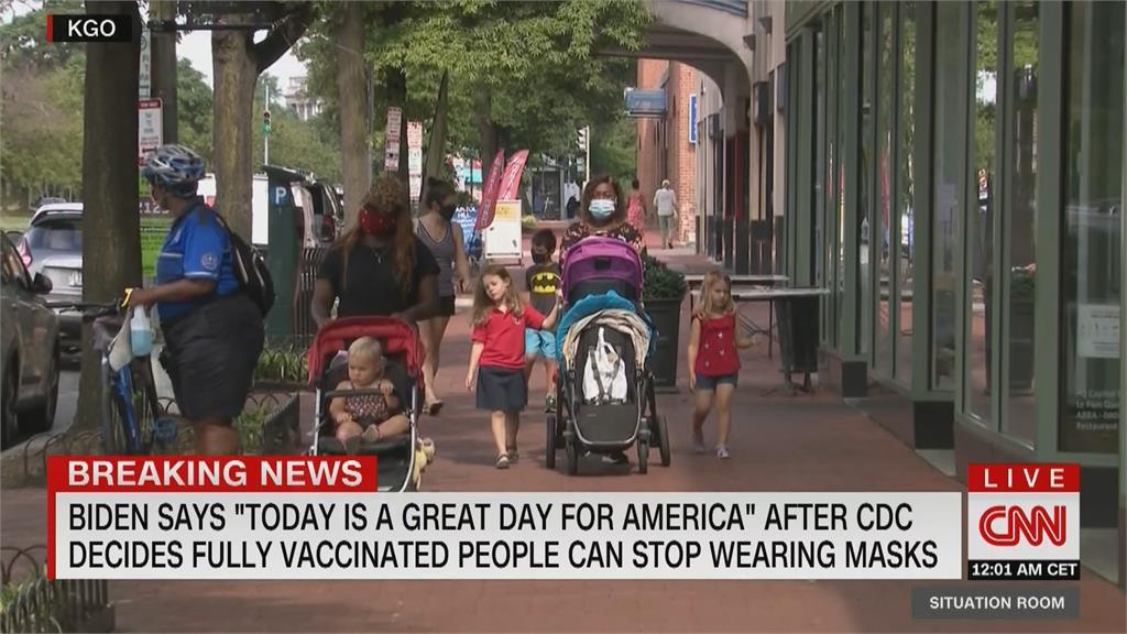美新增確診減少  「完全接種疫苗者」戶外免戴罩