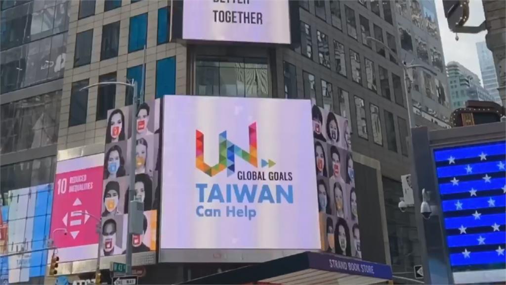 蔡總統、蕭美琴感謝美駐聯大使挺台 中國又氣炸:反對台美官方往來