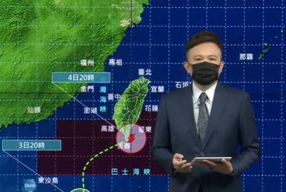 快新聞/輕颱「彩雲」逼近 氣象局23:30發布陸上警報